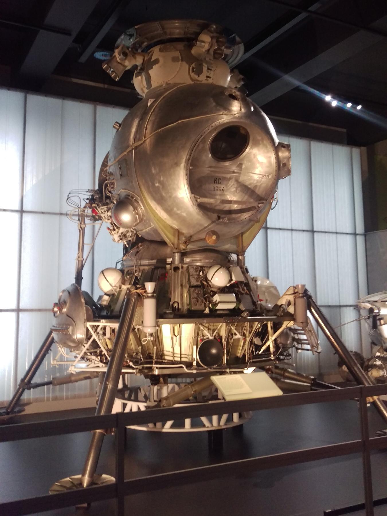 space lunar lander - photo #36