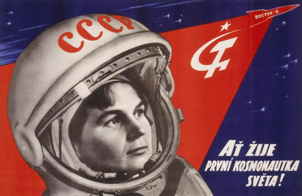 "Soviet space propaganda poster of Valentina Tereshkova. The caption reads ""Long live the first woman in space!"""
